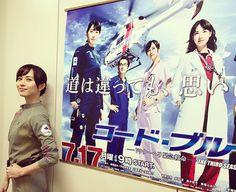 女優の比嘉愛未さんのインスタグラム(Instagram)写真「初回放送まであと一週間‼️#コードブルー#7月17日#月9#ポスター#山さんは大人な都合で載せられませんでした」。芸能人・有名人のInstagram(インスタグラム)。