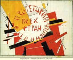 Kazimir Malevich. Sketch for the back cover of the Portfolio of the Congress for the Committees on Rural Poverty.