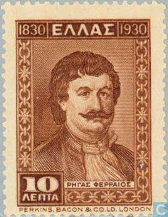 Stamp: Rigas Feraios (Greece) (Centenary of Independence) Mi:GR 333 Ex Yougoslavie, Year Of Independence, Greek History, In Ancient Times, Stamp Collecting, Postage Stamps, Greece, Artwork, Decoupage