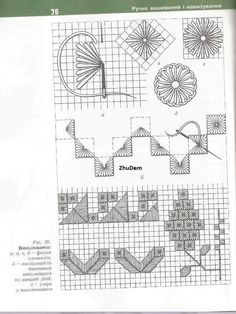 Hardanger Embroidery, Hand Embroidery Stitches, Machine Embroidery, Drawn Thread, Butterfly Embroidery, Sewing Techniques, Cross Stitching, Blackwork, Handicraft