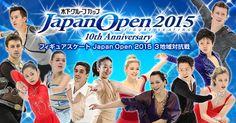 木下グループカップ フィギュアスケート ジャパンオープン2015(Japan Open 2015)公式サイトです。