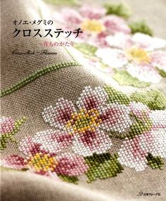 CROSS STITCH FLOWERS  Japanese Craft Book by pomadour24 on Etsy, ¥2170