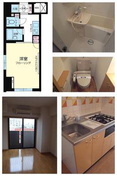 Tokyo Shibuya Apartment for Rent¥80,000 @Gakugeidaigaku 13mins 23.25㎡ Ask for details; shion@jafnet.co.jp
