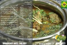 Seekh kebab handi masala