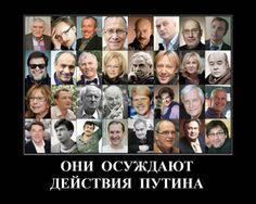 Ukraine, Photo Wall, Cinema, Frame, Ua, Movie Posters, Historia, Russia, Future