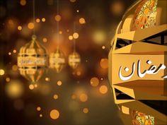 Alwada Mah e Ramazan Ident created by me for Madani Channel