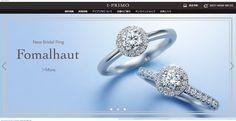 婚約指輪,結婚指輪のI-PRIMO(アイプリモ)