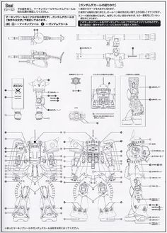 MS-06S Char`s Zaku II Ver.2.0 (MG) (Gundam Model Kits) Color2