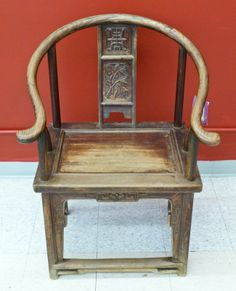 Chinese Carved Chair | 46: Chinese Horseshoe Back Carved Elmwood Chair 37.5''x : Lot 46