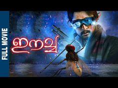 Eecha Malayalam Full Movie HD | Nani | Samantha | Sudeep | Rajamouli | Maragadhamani | Eega - YouTube