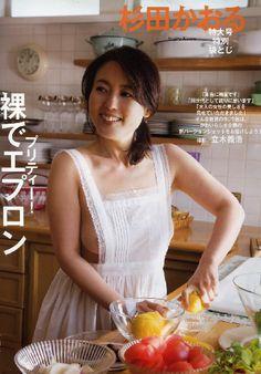 杉田 かおる ダイエット