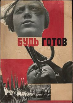 Varvara Stepanova: Photomontage 'Beready!' 1932 Using photographs by A. Rodchenko
