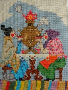 two for tea Russian Cross Stitch, Plastic Canvas, Needlepoint, Cosy, Cross Stitch Patterns, Tea Party, Kids Rugs, Painting, Parties