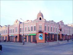 Chita city. Rusia