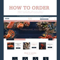 Thammachart Seafood Retail Co Ltd offers retailers in Thailand with a dedicated and professional management service for their seafood counters. Food Thailand, New Passport, Disney And More, Sea Food, Loving U, Stay Fit, Oysters, Backpacking, Skin Care