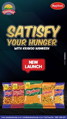 New Product, Product Launch, Tea Snacks, Daal, Tasty, Yummy Food, New Launch, Tea Time, Nut Cracker