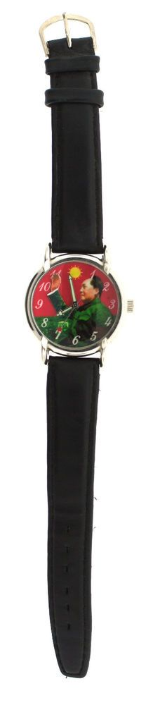 Mao Zedong Sterling Silver & Leather Watch Circa 1990!