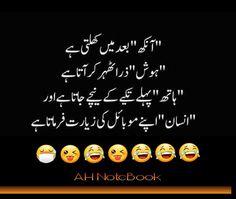 Hahahaha ,  A.H