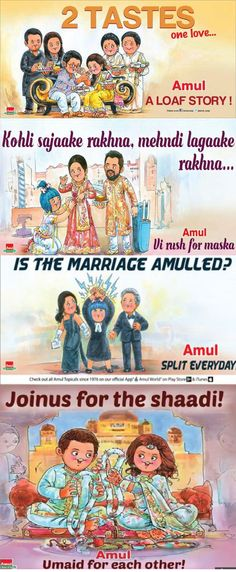 Amul India has always wooed us with their amazingly creative ads! Book your wedding with BookEventZ! Funny Ads, Best Ads, Grooms, First Love, Artworks, Brides, Skincare, Advertising, Marriage