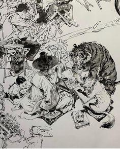 Kim Jung, Art, Art Background, Kunst, Performing Arts, Art Education Resources, Artworks