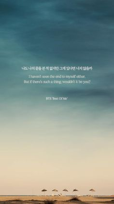 BTS - Best Of Me