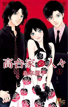 Koudaike no Hitobito vol.1 ch.0 This is a good and funny best manga i read... Ha, ha, ha, really good!!!