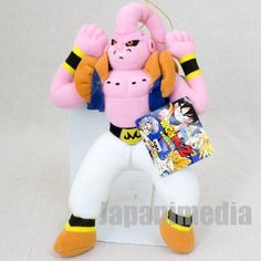 "Dragonball RARE Dragon Ball Z Piccolo 10"" Plush Doll Banpresto1995 ANIME JAPAN MANGA"