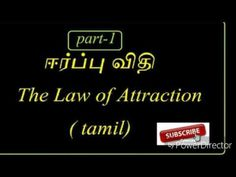 the law of attraction in tamil part 1 solutioingenieria Gallery