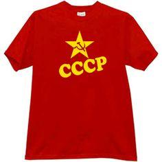 7ee1bb46ae3 CCCP with Soviet Star Russian T-shirt Hockey Shirts, Beer Shirts, Army  Shirts