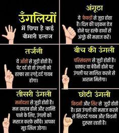 Good Health Tips, Natural Health Tips, Health And Beauty Tips, Healthy Tips, Beauty Tips In Hindi, Home Health Remedies, Natural Health Remedies, Healthy Hair Remedies, Ayurveda