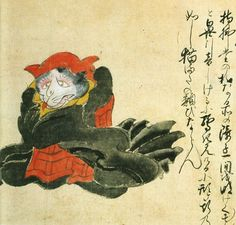 The nekomata is a cat monster with a forked tail and a taste for human flesh. The creature's powers include the ability to talk, walk on hind legs, shape-shift, fly, and even resurrect the dead. The nekomata pictured here was encountered in the Nasuno area of Tochigi prefecture.
