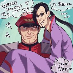 Tweets de Media par Nappo (@nap_game) | Twitter