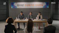 """""""채용 시 키, 체중, 임신 여부 물으면 벌금 500만 원""""#korea #insight"""