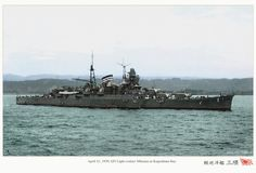 """MIKUMA"" (三隈) was the 2nd of 4 (650') Mogami Class Heavy Cruisers – Commissioned: 29 August 1935 – Crew: 850 Officers, Enlisted – Armament: 10 x 8 Inch (203mm) 3rd Year Naval Guns (5 Twin Turrets) 8 x 5 Inch (127mm Guns (4 Twin Turrets) 8 x 25mm AA Guns, 4 x .52 cal (13.2mm) AA Machine Guns and 12 x 24 Inch (610mm) Torpedo Tubes - Sunk 6 June 1942 by USN and USMC Aircraft During the Battle of Midway with the Loss of 650 Crewmen"
