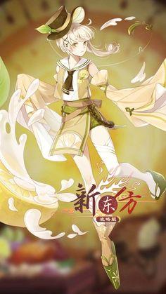 Soft Serve Cone 四国柚子 Girls Characters, Fantasy Characters, Anime Characters, Anime Base, Food Fantasy, Yandere Simulator, Anime Oc, Anime Girl Cute, People Art