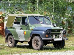 Army Vehicles, Armored Vehicles, Offroad, Camo, Military Armor, Armored Fighting Vehicle, East Germany, German Army, Amazing Cars
