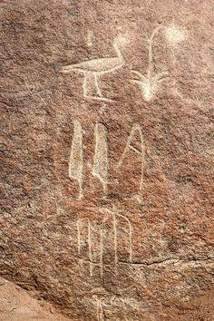 Egyptian hieroglyphs found in Sudan