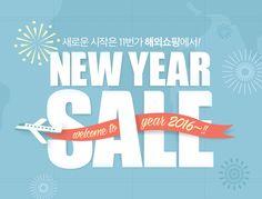 (광고) 해외쇼핑 역대급 깜놀가격 (388)