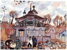 Художник Татьяна Маврина. Artist Tatiana Mavrina. / www.minchanka.by
