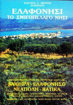 Ελαφονήσι το Σμιγοπέλαγο Νησί, του Ακαδημαϊκού Δρ. Κωνσταντίνου Σπ. Μέντη:   Ελαφονήσιτο Σμιγοπέλαγο Νησί τουΑκαδημαϊκού Κωνσ... World Cultures, Kai, Greece, Movie Posters, Greece Country, Film Poster, Film Posters