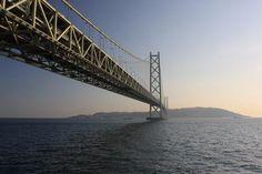 Puente Akashi Kaiky Bridge (Japón)