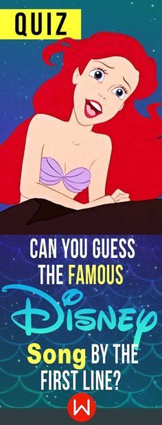 """""""Look at this stuff, isn't it neat? Do you REALLY know the Disney Lyrics? Let's see if you are an authentic Disney fan. Disney Test, Disney Quiz, Disney Facts, Disney Memes, Disney Quotes, Disney Trivia, Trivia Quiz, Disney Food, Disney Pixar"""