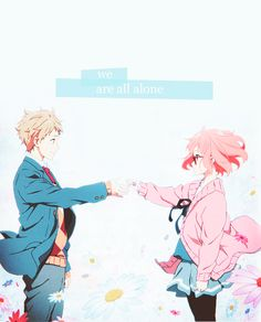 Akihito and Mirai - Kyoukai no Kanata So sad . . . must keep feels from exploding