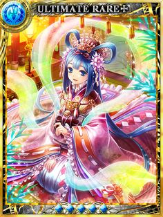 card_4303.jpg (640×853)