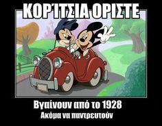 Dating Since 1928 Mickey & Minnie Cartoon Logic, Cartoon Characters, Ricky Martin, Disney Love, Walt Disney, Disney Stuff, Disney Pics, Pitbull, Blood In My Eyes