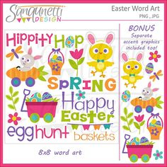 Easter Word Art Subway Clipart Commercial Use by SanqunettiDesigns