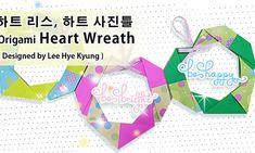 종이접기 하트리스 도안,종이접기도안-하트접는법,하트액자 종이접기,하트 종이접기 접는방법, Origami Heart diagram by 이혜경 ( Lee Hye Kyung ) : 네이버 블로그 Origami Diagrams, Heart Wreath, My Design, Valentines, Logos, Valentine's Day Diy, Valentine's Day, Logo, Valentines Day