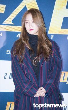 [HD포토] 씨스타(SISTAR) 소유, '수수한 모습도 예쁨 넘침' / HD Photo News - TopStarNews.Net