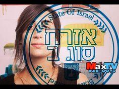 CLOSE CAPTIONED ENGLISH Izrael wprowadza nacjonalistyczną ustawe - wi- fi za darmo w NYC! WSPIERAJ MaxTV! http://maxkolonko.com/main/mmk/?p=1106 w MaxTV - Po...