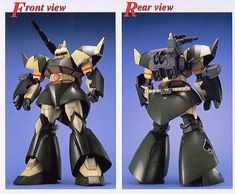 [close] MS-14B/C Gelgoog Cannon (Johnny Ridden Custom) (MG) (Gundam Model Kits) Item picture1
